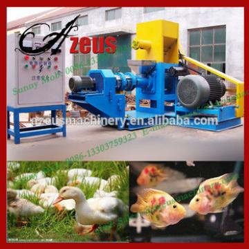 Hot sale small extruder used animal feed machinery
