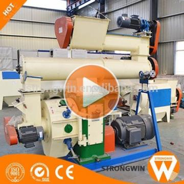 Hot selling Henan Strongwin animal chicken ring die feed pellet making machine for sale
