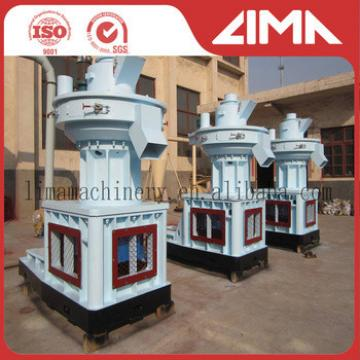 Trade assurance great quality animal feed pellet machine/feed pellet mill