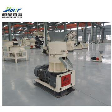 ce iso approved poultry/animal feed machine