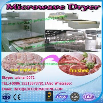 High microwave efficiency rotary dryer for brewery sorghum waste drying