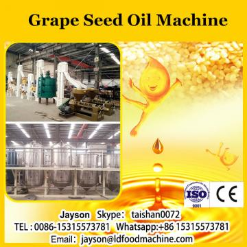 Lower residual oil in the cake grape seed oil expeller