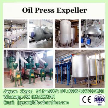 Vertical automatic small cocoa bean oil press/cocoa bean oil expeller