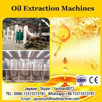 2017 oil extraction machine