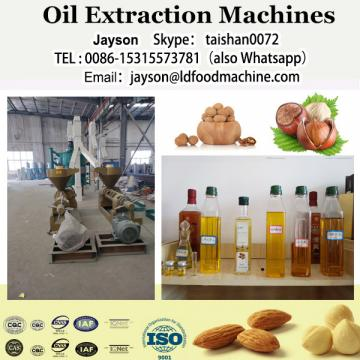 High quality rapeseed cottonseed almond oil extraction machine
