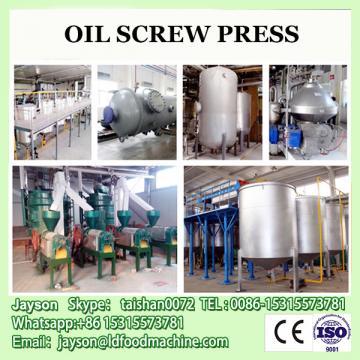 Screw press and hydraulic pressure cold screw oil presser