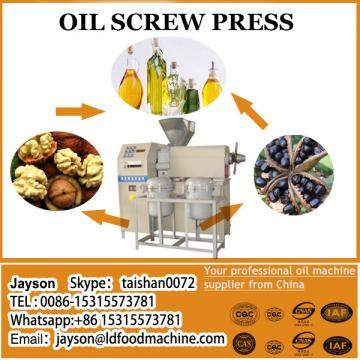 Electrical screw type edible oil press with filter