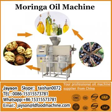 Stainless steel hydraulic moringa seed oil extraction machine