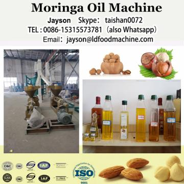 Small size low power consumption moringa oil press machine