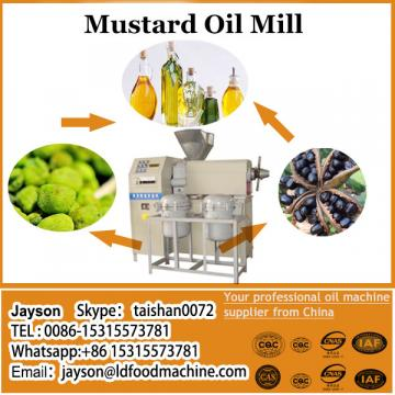 High performance mustard oil manufacturing process