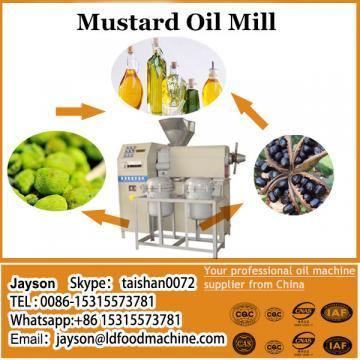 Small mustard seed oil mill
