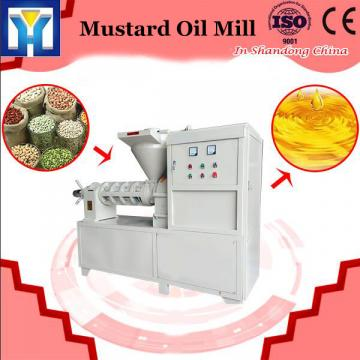 2017 best selling mustard oil mill Customized