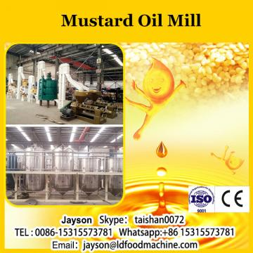 CE approved mustard oil mill