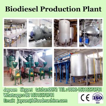 B100/EN14214/ASTM6751 Crude Jatropha Oil biodiesel plant