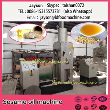 High oil yield sesame oil cold press machine