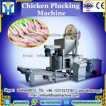 Delivery time within 1 week in stock poultry feather removal machine