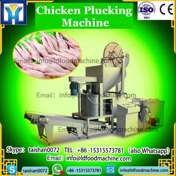 Work with scalder 500pcs/h capacity rubber plucking finger