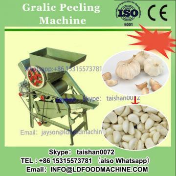 The best price of garlic dry peeling machine from China/hot sale gralic peeler machine