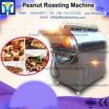 LQ150X Stainless steel electric infrared rice/ grain/cocoa bean/almond nut roaster/peanut roasting machine