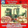 high performance wet method blanched peanut peeling line