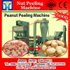 hot selling stainless steel peeling machine for wet peanut