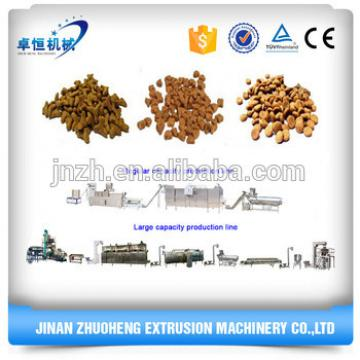 Cat pet puppy dog food machine/dog food making machine line