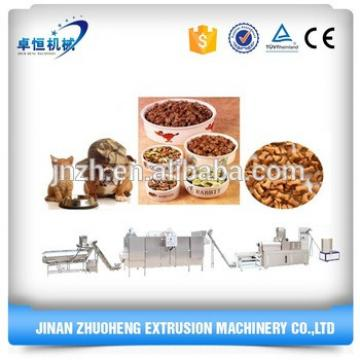 Automatic Dog food manufacturing machine
