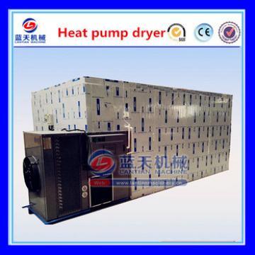 Hot-selling fish feed / animal feed dryer / pet food pellet drying machine