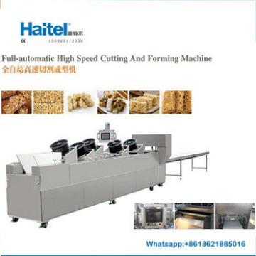 FUlly automatic good quality automatic granola bar cutting and forming machine