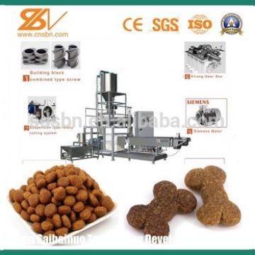 China Hot sale industrial animal feed making machine