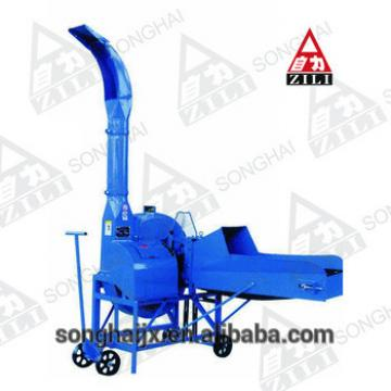 Straw Cutting Machines for Sale/ Mini Animal Feed Corn Straw Cutters
