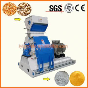High quality animal feed milling machine,feed hammer mill