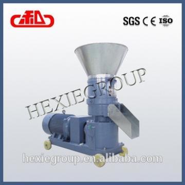 Automatic animal feed pellet mill machine/straw pelletizing machine