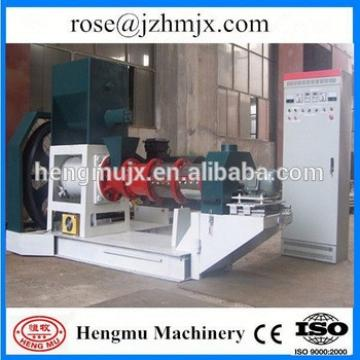 steam extruder food animal feed extruder extruded dry pet food making machine
