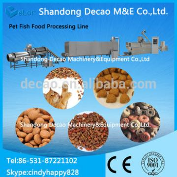 high quality pet food production line 100-1000kg/h