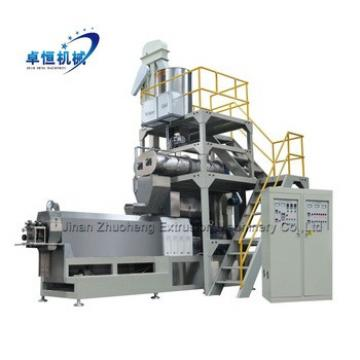 Fully Automatic High Efficient Bulk Pet Dog Chewing Gum Plant