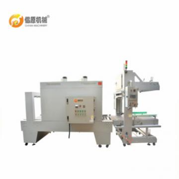 Good service granola bar packaging machine
