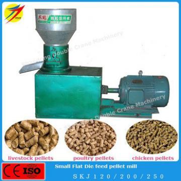 High quality animal feed granulation machine for sale