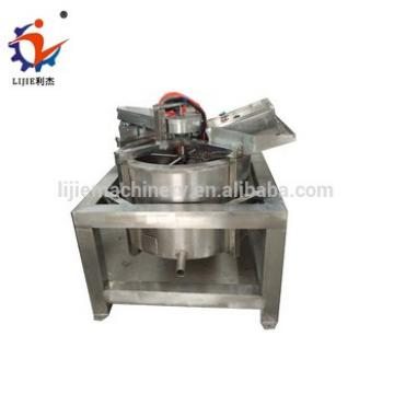 Commercial Snack Machines Industrial Fried French Fries Deoiling Making Machine Potato Chips ProdOil Fried Food Deoiling Machine