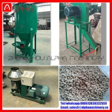Granulation Machine / Animal Feed Pellet Mill