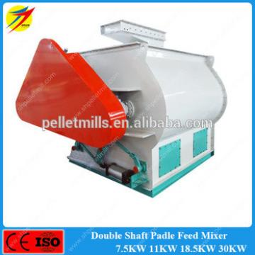 Twin paddle animal feed making mixing machine of corn,grain,rice for sale