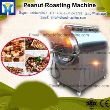 100kg/h almond nut roaster machine/ground nut continuous roasting equipment