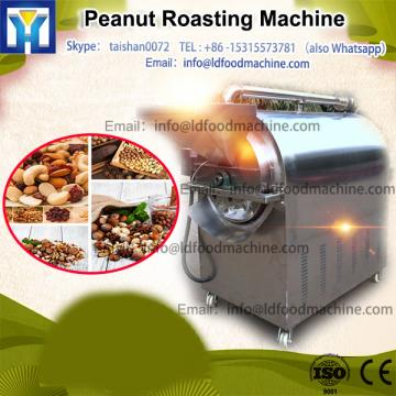 gas heating stainless steel peanut roasting machine/sesame roaster machine