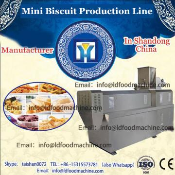 T&D Gas / electric full set automatic biscuit plant line 300kg 500kg/h biscuit making machine factory biscuit production line