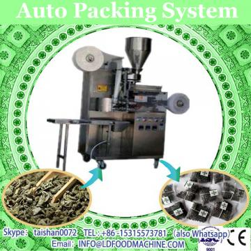 China flow pack machine with auto feeding system