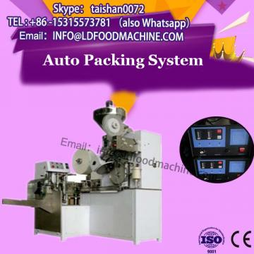 Automatic Horizontal Flow Wrapping Machine with Auto Splicing System