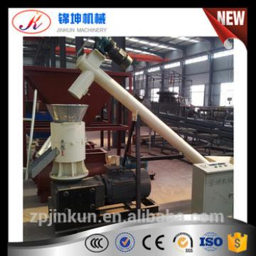 High Quality Easy Digest Animal Feed Pellet Machine for Sale