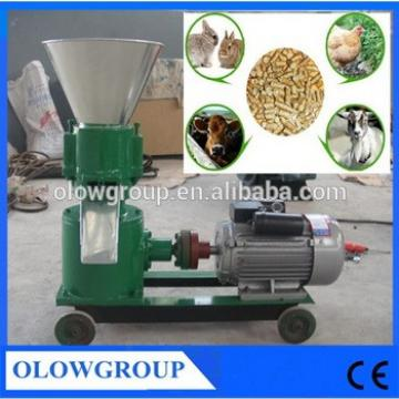 hot selling home use animal feed pellet mill animal feed pellet machine animal feed pellet making machine