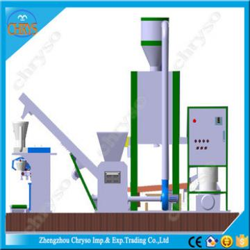 Flat die 2.5 to 12mm diameter Animal poultry feed pellet machine