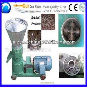 March Expo Taizy new type poultry feed machine animal feed pellet machine